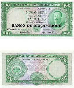 Mozambique 100 Escudos